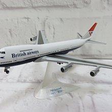 宗鑫 1/500 Herpa Wings HW534857 Boeing 747 100 英航塗裝 退役紀念機