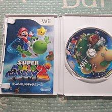 格里菲樂園 ~ Wii SUPER MARIO GALAXY 2 超級瑪利歐 銀河2 日版