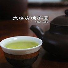 大峰茶園-南投茶區四季冬片高山烏龍茶------175元/150g*1入