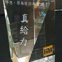 磐石水晶獎牌、獎座、獎盃廠家直營 噴砂雕刻 衝評價 歡迎批發CD-304
