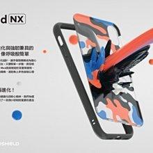 犀牛盾 MODNX iPhone 12 11 Pro XR XS MAX 7 8 Plus SE2防摔邊框手保護殼