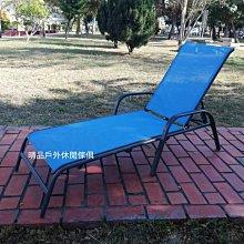 [ 晴品戶外休閒傢俱館] 躺椅 休閒躺椅 海灘躺椅 泳池躺椅 戶外躺椅