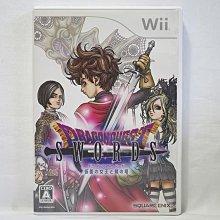 日版 Wii 勇者鬥惡龍 神劍 假面女王與鏡之塔