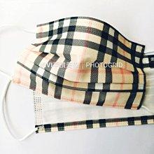 現貨英倫風範百搭格紋高品質三層防護溶噴口罩(10入精裝版)