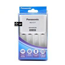 蘆洲(哈電屋) 公司貨 Panasonic BQ-CC17 鎳氫電池 充電器 可充 eneloop(不含電池)