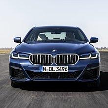 【樂駒】 BMW G30 LCI 原廠 鈰灰 水箱罩 MPA 空力 外觀 套件 M550i