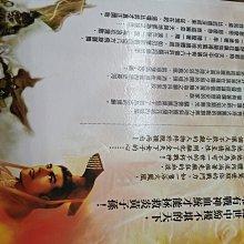 天下炎黃之鳳凰傳說(卷1)