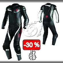 DAINESE T.Veloster 2PC分離式兩件式連身皮衣原價33000現金22900(可刷國旅卡)@便宜橘子店@