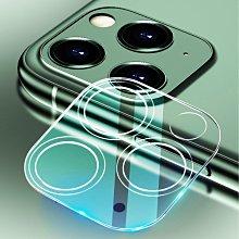 (金士曼) 全玻璃 iPhone12 iPhone11 Pro MAX 鏡頭保護貼 鏡頭貼 保護貼 玻璃貼 保護框