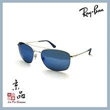 【RAYBAN】RB3654 003/55 將軍版飛官 銀框 藍水銀片 雷朋太陽眼鏡 直營公司貨 JPG 京品眼鏡