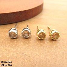 ☆§海洋盒子§☆5mm精緻鑲邊黃褐色圓形鋯石925純銀耳環 OB9834 (A) 貼耳耳環