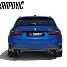 【樂駒】Akrapovic G20 G21 G22 M340i M440i Titanium 鈦合金排氣管 尾段 輕量化