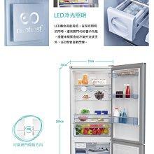 請殺價【貨到付款】英國Beko倍科TEDNV7920G黑色玻璃505公升冰箱