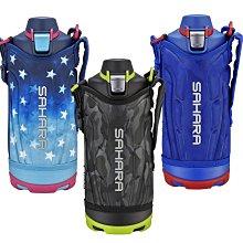 【TIGER虎牌】SAHARA 直飲式運動型保冷瓶 不銹鋼保溫瓶 運動瓶 1.0L 1000ML MME-F100 1L