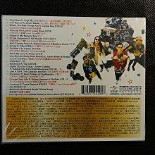 CD/IG45/全新未拆 /英文/ 東方聯盟 魔幻炫音 / 進化加值盤 /非錄音帶卡帶非黑膠