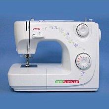 【多娜小鋪】勝家自動穿針縫紉機 型號(1009)/贈品:拷克布邊器/含運只要4080元/好市多代購