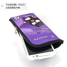 GIFT41 土城店 市伊瓏屋 仕女型多層式 手機袋 酷企鵝 XL
