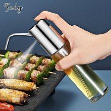 【用心的店】按壓玻璃噴霧油壺噴油瓶霧化調味瓶按壓式噴霧油瓶醬油壺