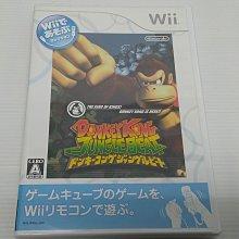[頑皮狗]Wii 以Wii遊玩大金剛森林節拍(全新未拆)