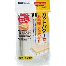 [霜兔小舖]日本代購   日本製 SKATER 奶油切割盒 保存盒 切奶油