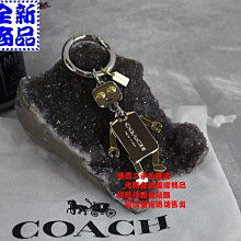 ☆優買二手精品名牌店☆ COACH F65429 經典 雙拼 金屬 可活動 機器人 機械人 吊飾 掛飾 鑰匙圈 全新商品