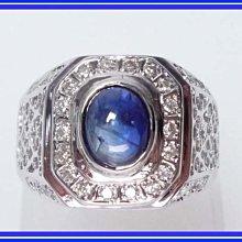 [連漢精品交流中心]《天然寶石》黃K金 1.2CT 設計款奢華 寶石鑽戒 編號:C001