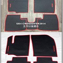 鈴木SUZUKI SWIFT 18年式 橡膠腳踏墊 汽車橡膠腳踏墊 SX4 IGNIS VITARA JIMNY