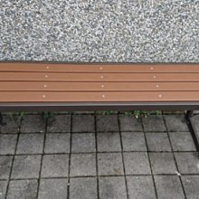【加百列庭園休閒傢俱】歐式休閒戶外桌椅~鐵製雙人無背公園椅~7-11塑合桌椅~塑木長板凳~居家庭園戶外休閒桌椅~騎樓必備