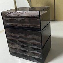 菱格紋名片盒/整理盒/擺放型/名片/小文件用品盒