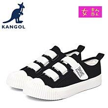 【橘子包包館】KANGOL 英國袋鼠 英式休閒百搭魔鬼氈/帆布鞋 餅乾鞋 女帆布鞋 6952200320 黑色 女鞋