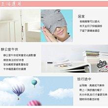 【 RosePink】新款上市♥可愛睫毛瞇瞇眼 舒適遮光保暖帽 純棉頭套睡帽 出國 飛機上專用 午休帽 贈3M耳塞-多色