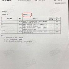 保時捷 Porsche MACAN 95B S GTS Turbo Diesel 汽車橡膠防水腳踏墊 SGS無毒檢驗報告