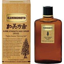 新加美乃素活髮精華素Kaminomoto Super Strength Hair Serum (Gold) 150ml