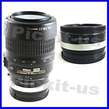 Focal Reducer Lens Booster Baveyes Nikon G鏡頭轉Sony NEX E卡口轉接環