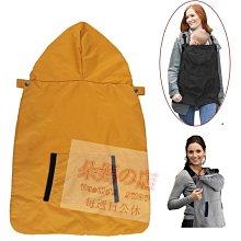 朵媽の店 新生兒可用 附帽背巾保暖罩 刷毛背帶防風毯 雙肩腰凳防風毯  防風披風
