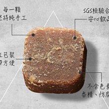 ♡桔子熊♡【糖鼎】黑糖磚 手作人氣黑糖磚