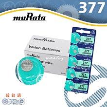 【鐘錶通】muRata - 377 SR626SW 1.55V / 單顆 / 日本製SONY├鈕扣電池/手錶電池┤
