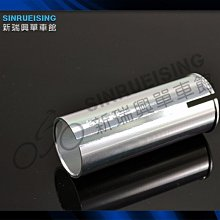 【阿伯的店】外徑30.9/內徑27.2 鋁合金座管套管 80mm-銀色 #TB2166