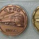 慶祝中華民國鐵路一百週年紀念