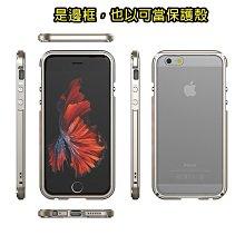 【蘆洲IN7】GINMIC iPhone6/6S 傳奇系列鋁合金邊框+後背蓋保護殼 手機殼 透明殼 防摔 pk小惡魔