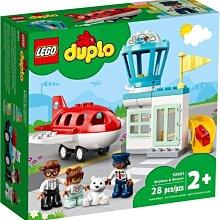 【W先生】LEGO 樂高 積木 玩具 DUPLO 得寶系列 飛行冒險 10961