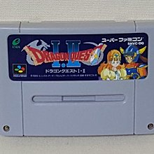 超級任天堂SFC-日本原裝卡匣-勇者鬥惡龍1+2 Dragon Quest 1+2-記憶正常
