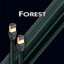 『岳冀音響』AudioQuest Forest RJ/E網路線8.0m