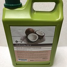 PERTHS KEY 栢司金 椰子油黑肥皂 2000ml