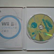 Wii 家庭教師 HITMAN REBORN!夢幻超絕對戰!