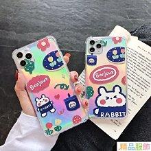 蘋果iPhone 11 xs xr 7plus 8plus 11 pro max 6s手機殼矽膠軟殼鐳射反光四角防摔氣囊【精品服飾】sdfj5425