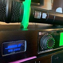 BIBLE 無線麥克風 MB-2800 金嗓 音圓卡拉OK點歌機專用型 好唱 音色佳 有實體店面門市可供現場試聽試唱