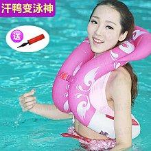 成人游泳圈學游泳神器大人泳圈男女雙氣囊加厚腋下兒童浮圈裝備