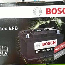 [新莊實體店面] ~ BOSCH EFB LN3 起停系統 70AH,另售 EFB LN2