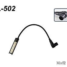 【六絃樂器】全新 Stander ML-502 LED 混音器照明燈 / 舞台音響設備 專業PA器材